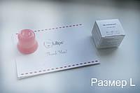 Силиконовые пламперы для губ Fullips размер L