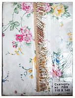 Скатерть на стол ПВХ с Бахромой (110*140см)
