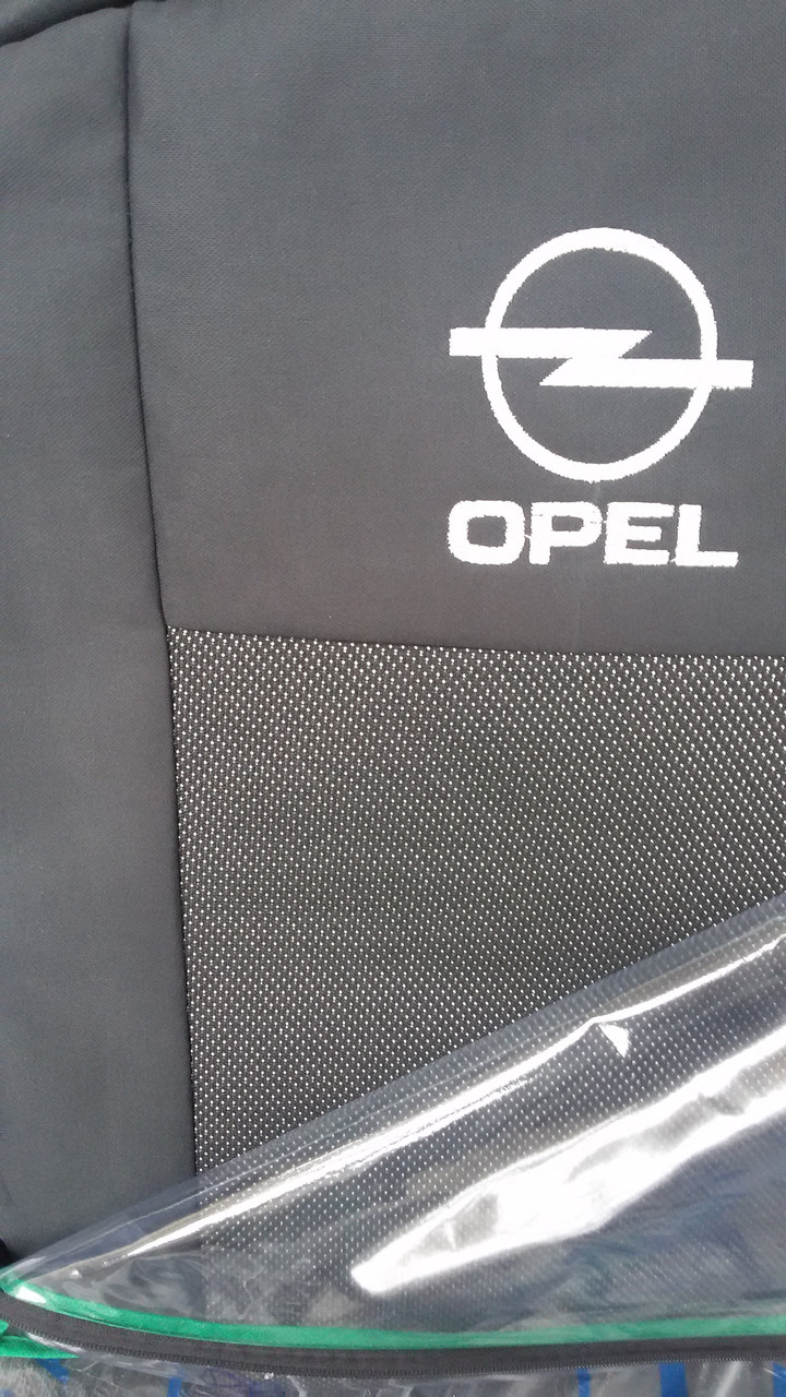 Чехлы Opel Vivaro (1+2) Зодиак