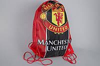 Сумка на шнурках ФК Манчестер Юнайтед
