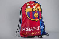 Сумка на шнурках ФК Барселона