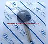 Изготовление ключей  Hyundai  i10, i20, i30,