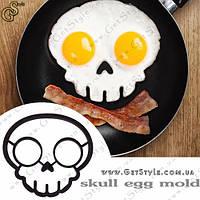 "Форма для яичницы - ""Skull Egg"" - 13 х 13 см."