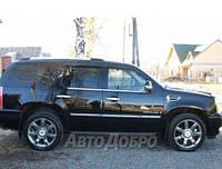 Ветровики для Cadillac Escalade III 2007-