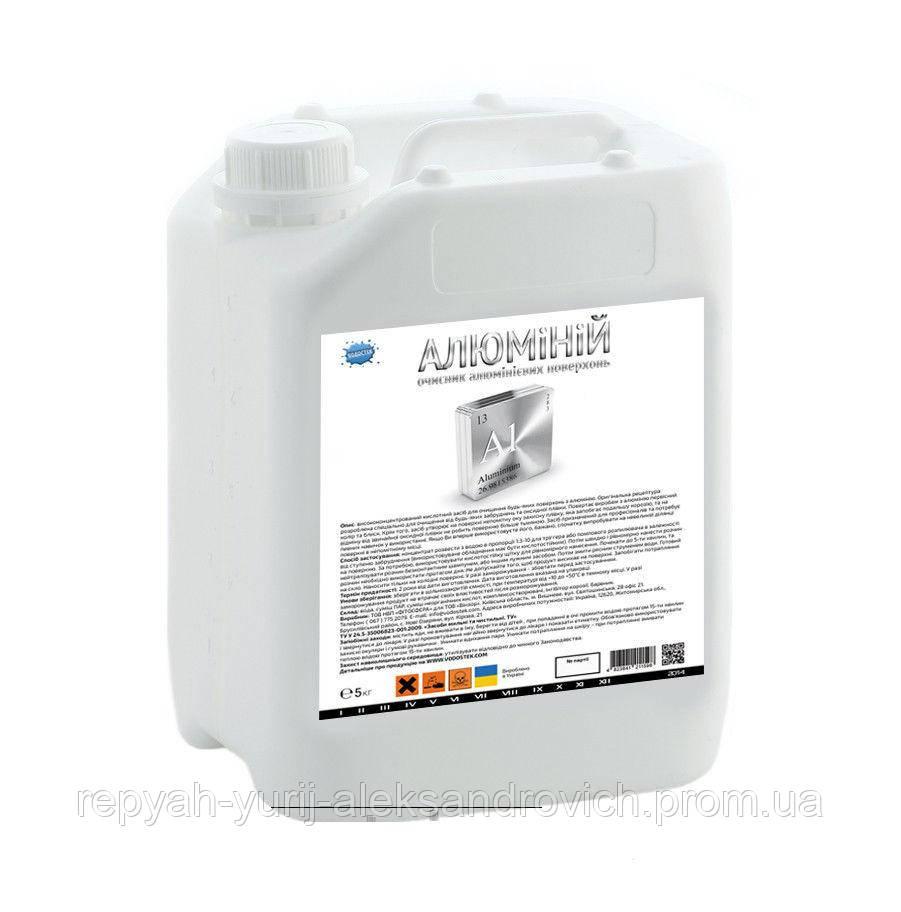 Очиститель алюминия Винзор АЛЮМИНИЙ  5 кг