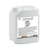 Очищувач алюмінію Винзор АЛЮМІНІЙ 5 кг