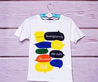 Оригинальная футболка для мальчика