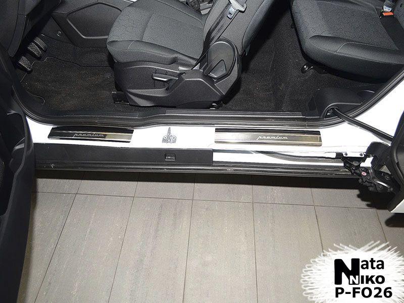 Накладки на пороги Premium Ford Ka III 2009-