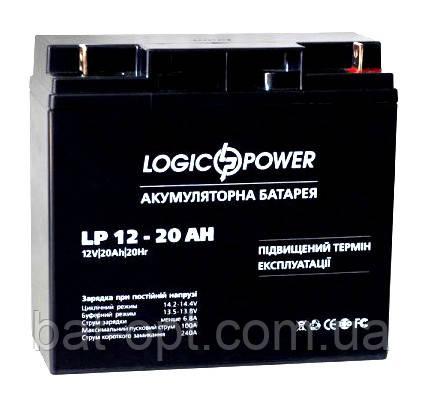 Аккумуляторная батарея LogicPower 12V - 2Ah LPM свинцово-кислотный