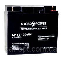 Аккумулятор свинцовый Logicpower LPM 12 - 20 AH