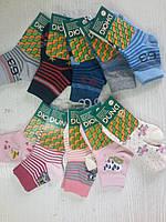 """Детские демисезонные носки с рисунком ТМ """"Дюна"""""""