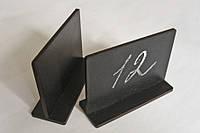 Меловой ценник на подставке, 9х6 см