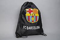 Сумка на шнурках (черная) ФК Барселона