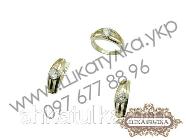 Серебряный гарнитур с золотом и фианитом №33о