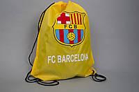 Сумка на шнурках (желтая) ФК Барселона