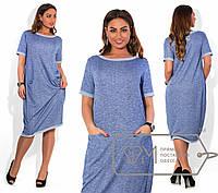 """Стильное платье для пышных дам """" Мемфис """" Dress Code, фото 1"""