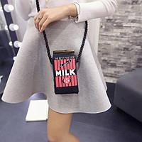 Эксклюзивная сумочка в виде пачки молока