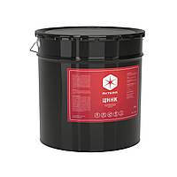 Холодное цинкование металлов. АКТЕРМ Цинк™ (10кг)