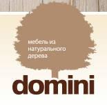 Торговую марка DOMINI - мягкая цена. Стулья, кресла, столы, кровати, спальни, комоды, тумбочки. Купить в городе Днепропетровск.