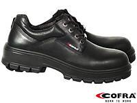 Туфли рабочие (спецобувь с стойкой подошвой  против высоких температур) BRC-ROSWELL