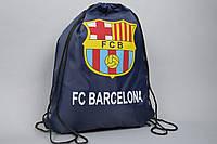 Сумка на шнурках (темно-синяя) ФК Барселона