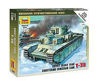 Сборная модель Zvezda (1:100) Советский тяжелый танк Т-35