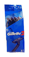 Одноразовые бритвы Gillette 2 - 5 шт.