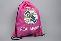 Сумка на шнурках (розовая) ФК Реал Мадрид , фото 1