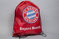 Сумка на шнурках (красная) ФК Бавария Мюнхен