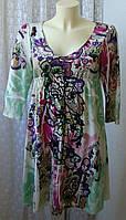 Платье женское нарядное красивое стрейч бренд Spy р.42-44 6245а