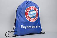 Сумка на шнурках (синяя) ФК Бавария Мюнхен , фото 1