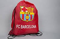 Сумка на шнурках (красная) ФК Барселона