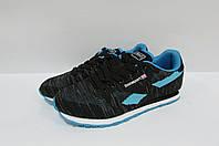 Кроссовки Baas (519-1) темно синие с голубым код 0200А