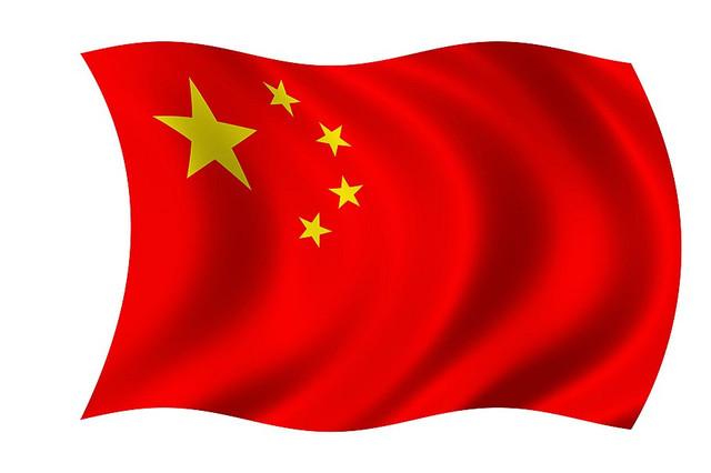 Виброгасители Китай