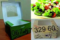 Упаковка для салатов.
