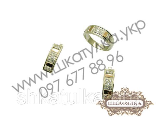 Серебряный гарнитур с золотом и фианитом №39о