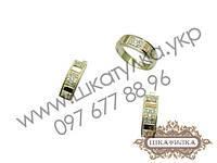 Серебряный гарнитур с золотом и цирконом № 39о