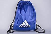 Сумка на шнурках Adidas синяя плотная, фото 1