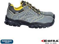Ботинки рабочие Cofra (спецобувь) BRC-TIGRI