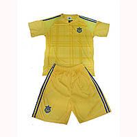Детская футбольная форма Ukraine 15/16 CO-3900-UKR-16Y