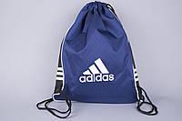 Сумка на шнурках Adidas темно-синяя плотная, фото 1