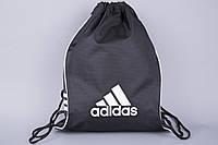 Сумка на шнурках Adidas черная плотная