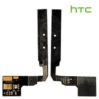 Шлейф для HTC G12/S510e Desire S, кнопок звука, подсветки дисплея, с компонентами (оригинал)