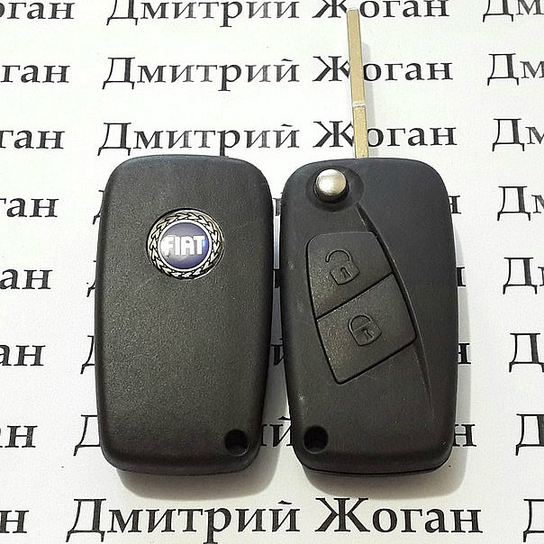 Корпус выкидного ключа для FIAT Bravo, Dukato, Scudo, Fiorino (Фиат Браво, Дукато, Скудо, Фиорино) 2 - кнопки