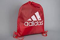 Сумка на шнурках Adidas красная v.1