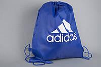 Сумка на шнурках Adidas синяя v.1