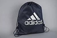 Сумка на шнурках Adidas темно-синяя v.1