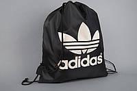 Сумка на шнурках Adidas черная v.2, фото 1