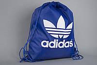 Сумка на шнурках Adidas синяя v.2
