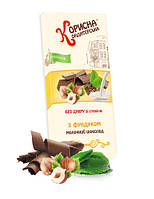 """Шоколад молочний """"Стевіясан"""" з фундуком"""